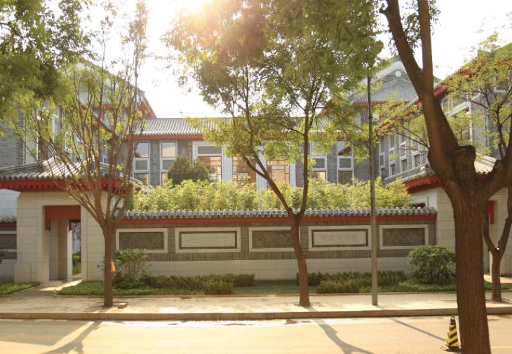 Schwarzman Scholars at the Tsinghua University, China (Photo Credit: Schwarzman Scholars website)