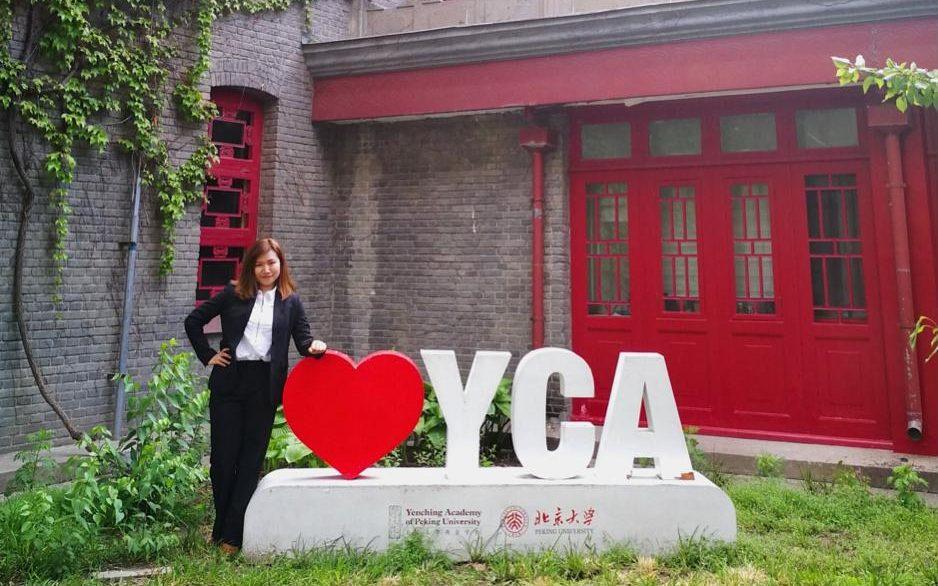 The Yenching Academy of Peking University