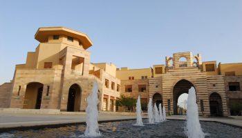 American University of Cairo (Photo Credit: University Website)